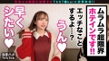 なまハメT☆kTok Report.19 日向理名