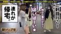 朝までハシゴ酒75 in浅草駅周辺