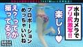 なまハメT☆kTok Report.20 南みずき