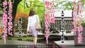 今からこの人妻とハメ撮りします。53 at 静岡県三島市三島駅前 新城優菜