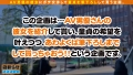 寝取らせぇぇぇee(そうだ!今からお前ん家でSEXしない?)#08 伊東める