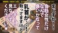 朝までハシゴ酒 76 in恵比寿駅周辺 美波こづえ