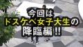 男優のセフレ/No.74 皆川るい