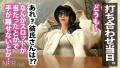 ウルトラ美顔!ハイパー美ボディ!!!超ド級のキャバ嬢をゲット!!!AV出演にノリノリ(金目当て)のヒモ彼氏を飼ってるかわいそ~なあおいちゃん。 佐藤ののか