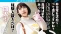 おうぼガール#014 横宮七海