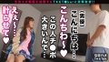 なまハメT☆kTok Report.21 蓮見天
