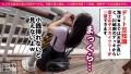 【最強兵器Iカップ19歳】爆乳がスゴ過ぎる10代カフェ店員を彼女としてレンタル! 姫咲はな