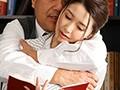人妻秘書、汗と接吻に満ちた社長室中出し性交 最高級の美魔女が贈る極上の接吻《中出し》傑作ドラマ!! 愛弓りょう