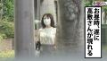 【G乳ザーメンマニア】キス大好きのおクチま●こOLの唇を24時間つけ狙う!ぐじゅぐじゅスペルマキス展開で閲覧注意の問題作。 高敷るあ