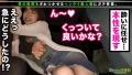 オールSSS級の超美人妻→お酒で淫乱化!×ヘビロテ確定の泥酔汁だくSEX!! 七瀬アリス
