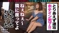 なまハメT☆kTok Report.22 宝生めい