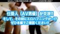 清純系G乳!!美少女ガチ濡れ激イキ撮影会! 川端成海