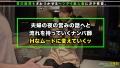 神神神美女回!しっかり者な節約妻→トロ顔連発ザーメン搾取3射精! 前島絵菜
