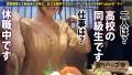 朝までハシゴ酒 78 in新宿駅周辺 美波ゆら