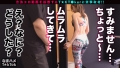 なまハメT☆kTok Report.23 乃木ののか
