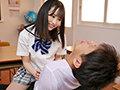「先生って超ビンビン敏感めっちゃウケる!」 からかい上手の教え子に乳首責められ何度も射精しちゃう僕... 小野六花