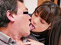 オジサン大好き美少女のスケベな接吻とねっとりスローフェラチオと濃厚中出しSEX 朝比奈ななせ