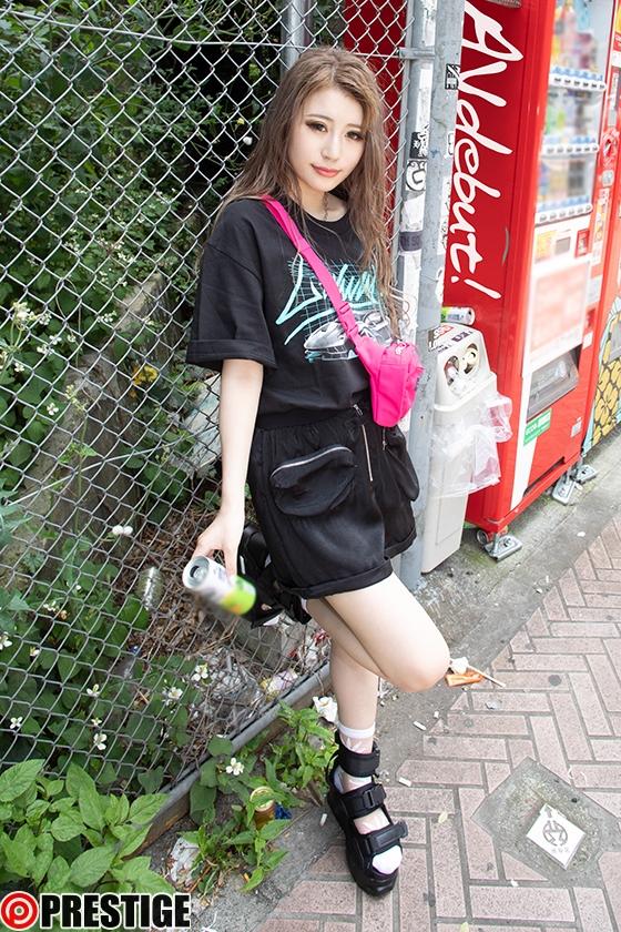 ストリート・クイーン AV debut!! 原宿編 夏井ゆりな 街の視線を集める路上の女王がAV参戦!