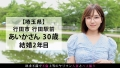 今からこの人妻とハメ撮りします。61 at 埼玉県行田市行田駅前 七緒あいか