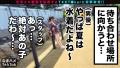 なまハメT☆kTok Report.24 高橋りほ