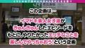 【むっつりアニオタJD×エロコスぶっかけ】女子校育ちのウブなハーフJDはエッチなアニメで妄想を膨らませるオタク女子! 宮崎リン
