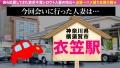今からこの人妻とハメ撮りします。62 at 神奈川県横須賀市衣笠駅 浅宮ちなつ