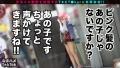 なまハメT☆kTok Report.25 るるちゃ。