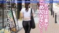 今日、会社サボりませんか?40in渋谷 姫咲はな