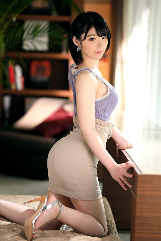 ラグジュTV 1452 新田ゆう香