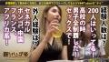 朝までハシゴ酒80 in五反田駅周辺 一色彩葉