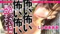 【大発掘!!超アイドル級カノジョ】美顔・美声・美乳の現役エステティシャンを彼女としてレンタル! 広仲みなみ