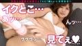 なまハメT☆kTok Report.26 水谷心音