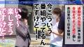 今日、会社サボりませんか?41in渋谷 蓮見天
