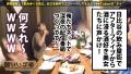 朝までハシゴ酒 81 in日比谷駅周辺 渚ひまわり