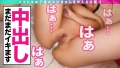 【美乳×美尻×美少女のフルスペック女子降臨】お泊りデート処女を卒業したくて東京へ上京! 二見れい