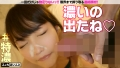 【配信専用】怒涛のおかわり二連顔射!!空になるまで搾り取る限界ヌキ! 2 東條有希