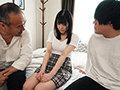 色白スレンダーな彼女が俺の親父に寝取られ種付けプレスされていた。 好実ほの