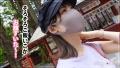 【個人撮影】みづきちゃん/22歳/彼氏に極秘オファー→カップルY●uTuberのテイで日光デートVlog撮影→そのまま露天風呂で濃厚SEX【彼女に内緒で発売】 天然美月