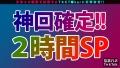 なまハメT☆kTok Report.27 森日向子 朝日奈かれん