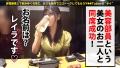 朝までハシゴ酒 82 in高田馬場駅周辺 藤井レイラ