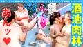 博多G乳エチョナ!!大和撫子G巨乳エチョナ!!W巨乳美女の夢の競演!!夏空4P!! 香澄せな