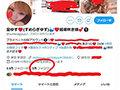 風俗情報サイト東京1位!SNSのフォロワー5万人超え!インフルエンサー人気嬢AVデビュー 皇ゆず