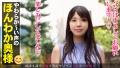 今からこの人妻とハメ撮りします。67 東京都国立市谷保駅前 花澤りみ