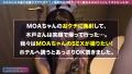 YORU★like.11 安藤もあ
