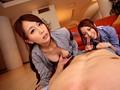 希崎ジェシカ 美雪ありす 僕とジェシカとありすの甘すぎる同棲性活 希崎ジェシカ 美雪ありす9