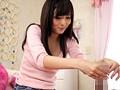 麻倉憂 おい、弟!お姉ちゃんのコンドーム練習台になれ 麻倉憂7