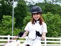 調教されたエリート乗馬騎手 吉沢明歩2