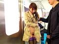 いいなり公然わいせつ 桜井彩2