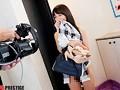芽森しずくドッキリSP 専属女優・芽森しずくを即ハメドッキリでイカせちゃいます!! 【MGS動画(プレステージグループ)だけの特典映像付】 +15分1