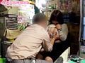 スーパーの人妻たち 西荻◯エ◯店長のプライベート映像 倉庫は俺の性域だ